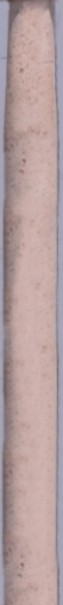 image of kiosk-column