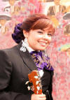 Image of female Mariachi Musician